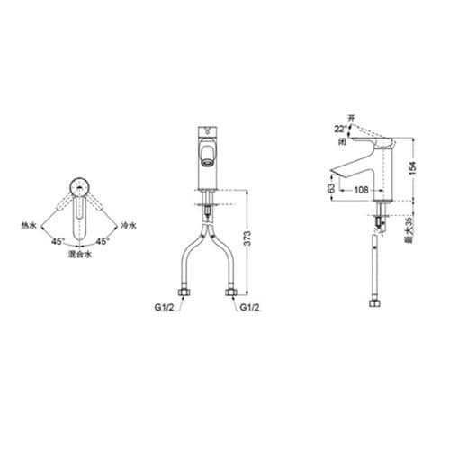 LB Смеситель для раковины, для LW1235B, хром